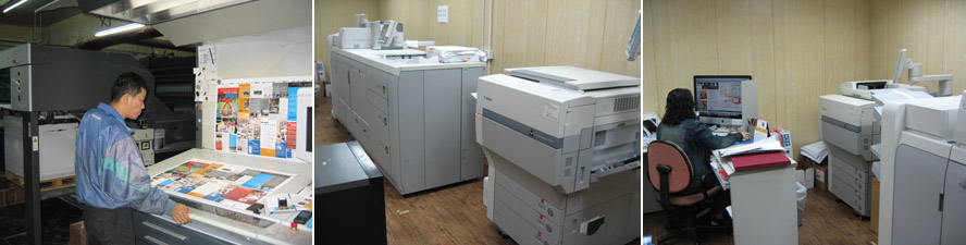 Quality Printing Limited
