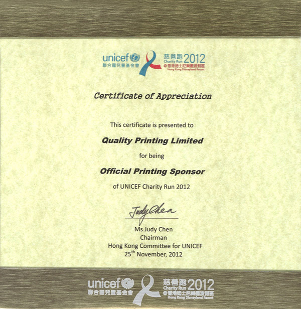 C6g certificate of appreciation for support unicef charity run 2012 accredited 2012 yadclub Image collections